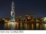 Купить «Памятник Петру Первому в Москве», фото № 2042050, снято 5 октября 2010 г. (c) Михаил Ковалев / Фотобанк Лори