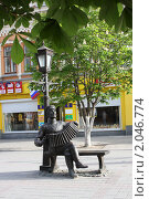 Купить «Памятник Саратовская гармошка. Скульптор Владимир Пальмин.», фото № 2046774, снято 16 мая 2010 г. (c) Anna Kavchik / Фотобанк Лори