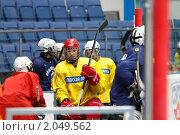 Купить «Мастер - класс легенд мирового хоккея в Балашихе», эксклюзивное фото № 2049562, снято 13 октября 2010 г. (c) Дмитрий Неумоин / Фотобанк Лори
