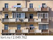 Купить «Московские балконы», фото № 2049762, снято 10 октября 2010 г. (c) Илюхина Наталья / Фотобанк Лори