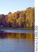 Купить «Осенний парк», фото № 2050350, снято 12 октября 2010 г. (c) Игорь Митов / Фотобанк Лори