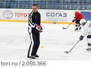 Купить «Мастер - класс легенд мирового хоккея в Балашихе», эксклюзивное фото № 2050366, снято 13 октября 2010 г. (c) Дмитрий Неумоин / Фотобанк Лори