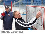Купить «Мастер - класс легенд мирового хоккея в Балашихе», эксклюзивное фото № 2050462, снято 13 октября 2010 г. (c) Дмитрий Неумоин / Фотобанк Лори