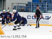 Купить «Мастер - класс легенд мирового хоккея в Балашихе», эксклюзивное фото № 2052154, снято 13 октября 2010 г. (c) Дмитрий Неумоин / Фотобанк Лори