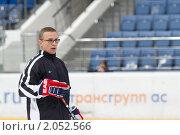 Купить «Мастер - класс легенд мирового хоккея в Балашихе», эксклюзивное фото № 2052566, снято 13 октября 2010 г. (c) Дмитрий Неумоин / Фотобанк Лори