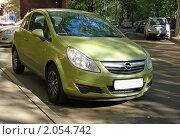 Купить «Москва. Автомобиль OPEL (Германия)», эксклюзивное фото № 2054742, снято 10 сентября 2010 г. (c) lana1501 / Фотобанк Лори