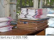 Купить «Почта России: вчера, сегодня, завтра», фото № 2055190, снято 7 октября 2010 г. (c) Мариэлла Зинченко / Фотобанк Лори