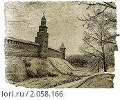 Купить «Стена кремля в Великом Новгороде», иллюстрация № 2058166 (c) Сергей Яковлев / Фотобанк Лори