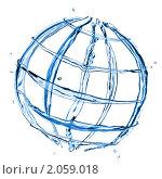 Купить «Глобус из воды на белом фоне», иллюстрация № 2059018 (c) Ярослав Данильченко / Фотобанк Лори