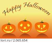 Тыквы для Хеллоуина. Стоковая иллюстрация, иллюстратор Дмитрий Рогатнев / Фотобанк Лори