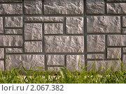 Купить «Каменный фундамент дома», фото № 2067382, снято 1 июля 2010 г. (c) Елена Архангельская / Фотобанк Лори