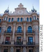 Рига, Латвия. Стоковое фото, фотограф Алексей Измайлов / Фотобанк Лори