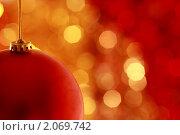 Купить «Елочное украшение», фото № 2069742, снято 14 октября 2010 г. (c) yarruta / Фотобанк Лори