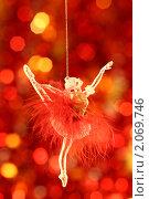 Купить «Елочное украшение», фото № 2069746, снято 10 октября 2010 г. (c) yarruta / Фотобанк Лори