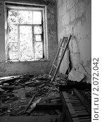 Заброшенный дом. Стоковое фото, фотограф Терещенко Александр / Фотобанк Лори