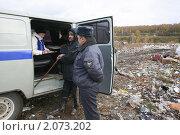 """Купить «""""Перепись-2010"""". России важен каждый.», фото № 2073202, снято 22 октября 2010 г. (c) Андрей Ярцев / Фотобанк Лори"""