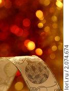 Купить «Новогодний фон», фото № 2074674, снято 10 октября 2010 г. (c) yarruta / Фотобанк Лори