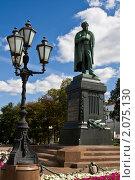 Купить «Москва, памятник А. С. Пушкину», фото № 2075130, снято 21 августа 2010 г. (c) ИВА Афонская / Фотобанк Лори