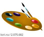 Купить «Палитра с кистями и красками», иллюстрация № 2075682 (c) Евгения Малахова / Фотобанк Лори