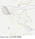 Осенний фон. Стоковая иллюстрация, иллюстратор Лидия Климова / Фотобанк Лори