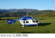 Вертолет КА-226 с надписью милиция (2010 год). Редакционное фото, фотограф Денис Шашкин / Фотобанк Лори