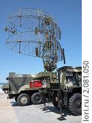 Купить «Радар», фото № 2081050, снято 1 июля 2010 г. (c) Игорь Долгов / Фотобанк Лори