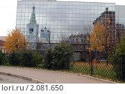 Купить «Сампсониевский собор в отражении современного здания», фото № 2081650, снято 16 октября 2010 г. (c) Андрей Жухевич / Фотобанк Лори