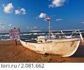 Старая спасательная шлюпка на берегу Азовского моря (2009 год). Редакционное фото, фотограф Назвин Алексей / Фотобанк Лори