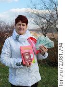Купить «Женщина держит в руках атлас мира, заграничный паспорт и деньги», эксклюзивное фото № 2081794, снято 26 октября 2010 г. (c) Ольга Линевская / Фотобанк Лори