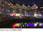 Купить «Кубические дома в Роттердаме, вид ночью», фото № 2082650, снято 18 декабря 2009 г. (c) Анастасия Золотницкая / Фотобанк Лори