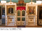 Алтарь православной церкви. Стоковое фото, фотограф Александр Рюмин / Фотобанк Лори