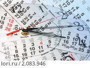Купить «Часы и календарь», фото № 2083946, снято 16 октября 2010 г. (c) Воронин Владимир Сергеевич / Фотобанк Лори