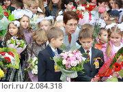 Купить «Первая учительница и первоклассники», фото № 2084318, снято 1 сентября 2010 г. (c) Оксана Лычева / Фотобанк Лори