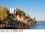 Купить «Выборг. Парк Монрепо. Капелла Людвигсбург», эксклюзивное фото № 2084474, снято 7 октября 2010 г. (c) Ольга Визави / Фотобанк Лори