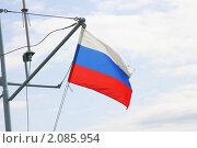 Российский флаг. Стоковое фото, фотограф Наталия Шевченко / Фотобанк Лори