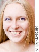 Портрет девушки. Стоковое фото, фотограф Анна Назарова / Фотобанк Лори