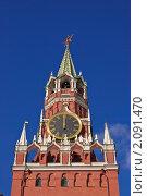 Купить «Спасская башня Московского Кремля. Кремлевские куранты», эксклюзивное фото № 2091470, снято 8 марта 2010 г. (c) Алёшина Оксана / Фотобанк Лори
