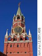 Купить «Спасская башня Московского Кремля. Кремлевские Куранты», эксклюзивное фото № 2091498, снято 8 марта 2010 г. (c) Алёшина Оксана / Фотобанк Лори