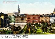 Купить «Театральный бульвар, ныне бульвар Аспазияс в Риге. Латвия», фото № 2096402, снято 28 февраля 2020 г. (c) Юрий Кобзев / Фотобанк Лори