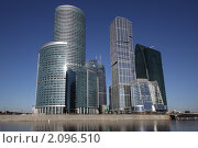 """Международный бизнес-центр """"Москва-Сити"""" Редакционное фото, фотограф Дмитрий Куш / Фотобанк Лори"""