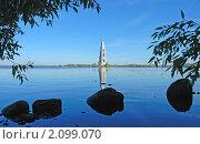 Купить «Калязин. Колокольня собора Николая Чудотворца», эксклюзивное фото № 2099070, снято 25 сентября 2010 г. (c) lana1501 / Фотобанк Лори