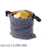 Мешок золотых монет. Стоковое фото, фотограф Сергей Ксенофонтов / Фотобанк Лори