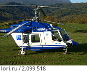 Вертолет КА -226 с надписью милиция (2010 год). Редакционное фото, фотограф Денис Шашкин / Фотобанк Лори