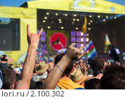 Купить «Рок концерт», фото № 2100302, снято 12 июня 2010 г. (c) Антон Стариков / Фотобанк Лори
