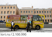 Купить «Санкт-Петербург, виды», эксклюзивное фото № 2100990, снято 22 февраля 2010 г. (c) Дмитрий Неумоин / Фотобанк Лори