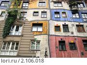 Купить «Вена. Дом Хундертвассера», эксклюзивное фото № 2106018, снято 18 сентября 2009 г. (c) Wanda / Фотобанк Лори