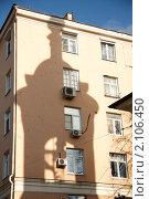 Тень (2010 год). Редакционное фото, фотограф Владимир Косточко / Фотобанк Лори