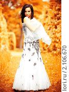 Купить «Осенняя девушка», фото № 2106670, снято 8 июня 2009 г. (c) Вероника Галкина / Фотобанк Лори