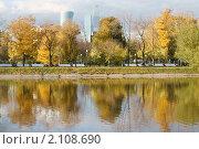 Купить «Московская осень», фото № 2108690, снято 19 октября 2010 г. (c) Валерия Попова / Фотобанк Лори