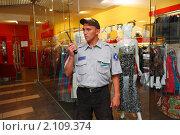 Купить «Балашиха, сотрудник охраны», эксклюзивное фото № 2109374, снято 28 июля 2010 г. (c) Дмитрий Неумоин / Фотобанк Лори